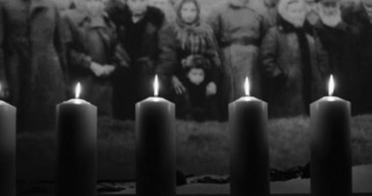 Ziua  Nationala de Comemorare a Victimelor Holocaustului